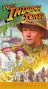 Постер «Приключения молодого Индианы Джонса: Оганга – повелитель жизни»