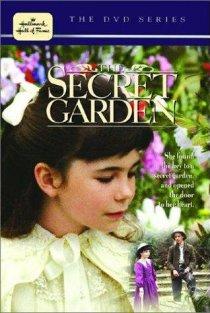 «Таинственный сад»