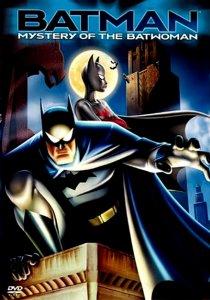 «Бэтмен и тайна женщины-летучей мыши»