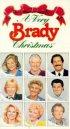 Постер «Рождество в семействе Брэйди»