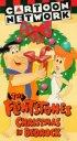 Постер «The Flintstones Christmas in Bedrock»