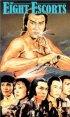 Постер «Восемь стражей»
