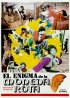 Постер «Обезьянье кунг-фу»