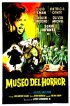 Постер «Музей ужаса»