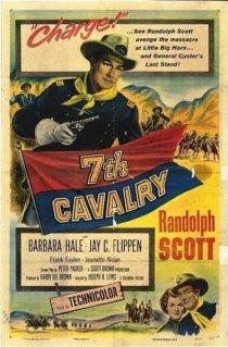 «7-ая кавалерия»