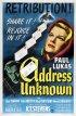 Постер «Адрес неизвестен»