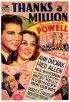Постер «Миллион благодарностей»