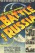 Постер «Битва за Россию»