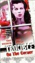 Постер «Неприятности на углу»