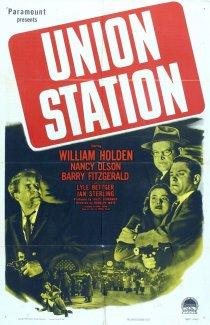 «Станция Юнион»