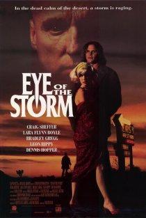 «Глаз шторма»
