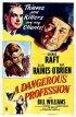 Постер «Опасная профессия»