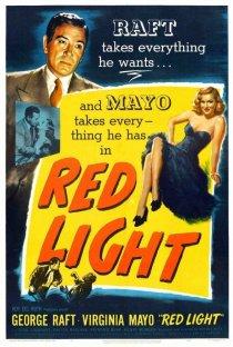 «Красный свет»