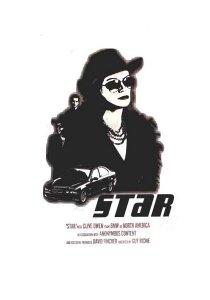 «Звезда»