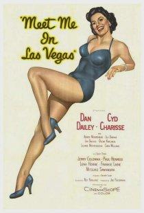 «Встречай меня в Лас-Вегасе»