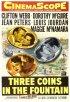 Постер «Три монеты в фонтане»