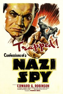 «Признание нацистского шпиона»