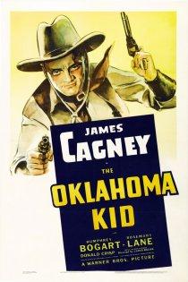 «Парень из Оклахомы»