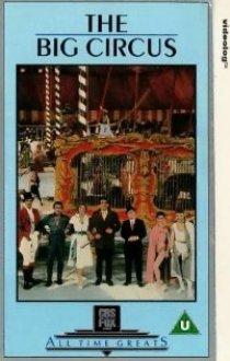«Большой цирк»