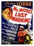 Постер «Последнее предупреждение мистера Мото»