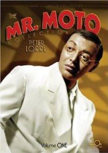 «Спасибо, мистер Мото»