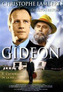 «Гидеон»