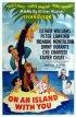 Постер «С тобой на острове»