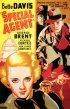 Постер «Специальный агент»
