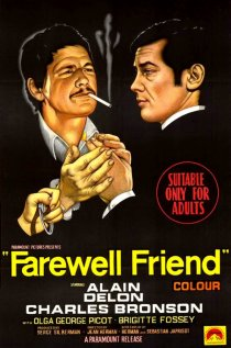 «Прощай, друг»