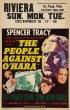 Постер «Народ против О`Хара»