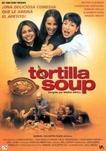 «Черепаховый суп»