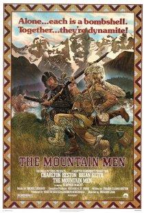 «Люди гор»