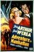 Постер «Приключения в Махэттене»