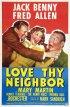 Постер «Люби своего соседа»