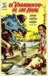 Постер «Бродяга»