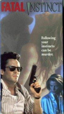 «Цена убийства»