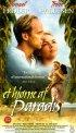 Постер «Райский уголок»