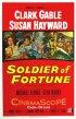 Постер «Солдат удачи»