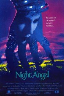 «Ночной ангел»