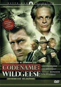 «Кодовое имя: Дикие гуси»