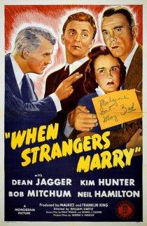 «Когда женятся незнакомцы»