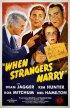 Постер «Когда женятся незнакомцы»