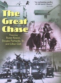 «The Great Chase»