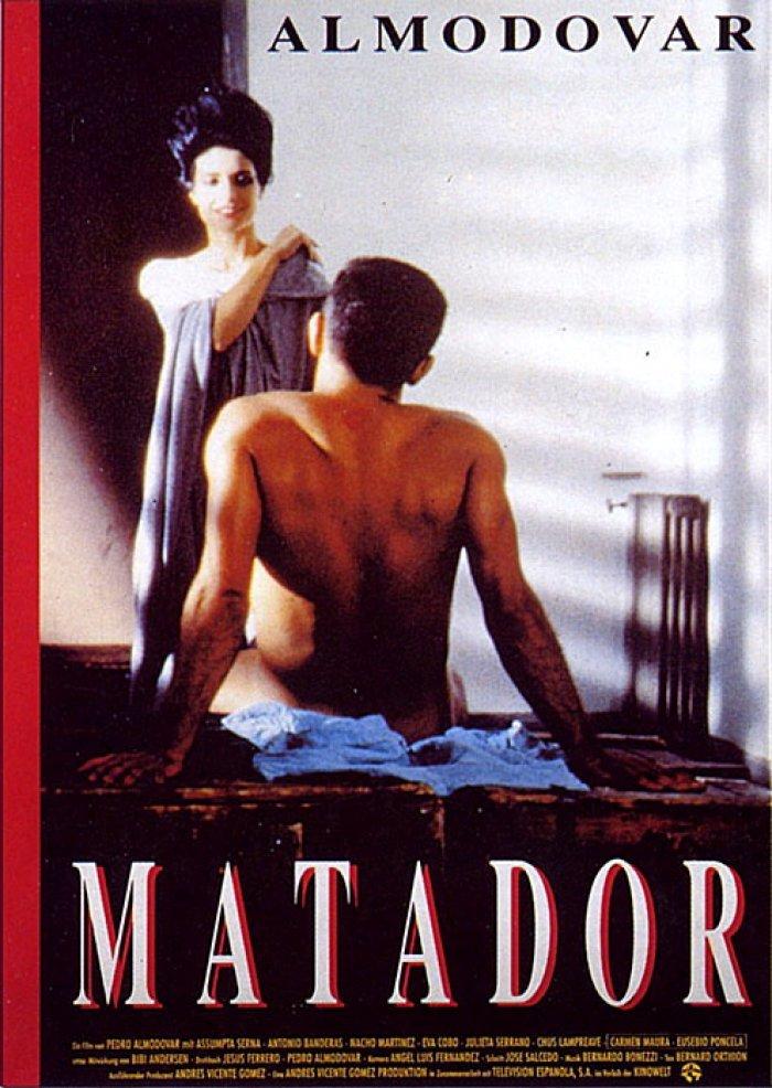 Смотреть онлайн матадор 3 бесплатно 2 фотография
