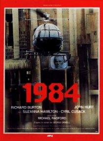 «1984»