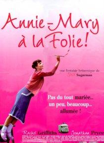 «Настоящая Анна-Мари»