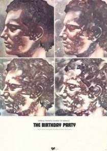 «Вечеринка в день рождения»