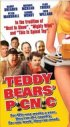 Постер «Пикник у медвежонка Тэдди»