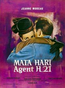 «Мата Хари, агент Х21»
