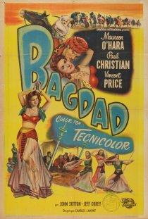 «Принцесса Багдада»
